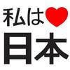 lil-chan-japanese-ai-azn