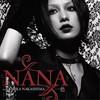 nana-world114