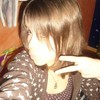 photo-of-moi