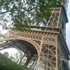 Paris-nOus-vOila