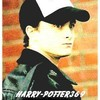 harry-potter369
