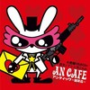 an-nyappy-cafe