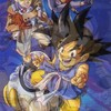 x-fan-2-dragon-ball-z-x