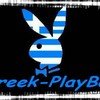 greek-playboy