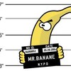 bananettetine