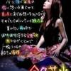 love-jappan