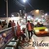 So-Bidou