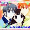 x-fruits-basket