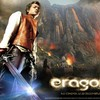 eragon-the-best