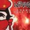 anouar-winners-rizki