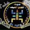 imarighn-tan3imalt