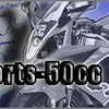 motorsports-50cc