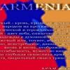 ARMENIEmlm
