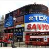 london-s-trip