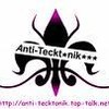 anti-th-tck-crew