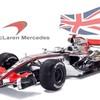 formula1web2006