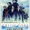Crisis-Core-Genesis