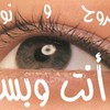 fadwa1523