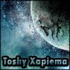 Toshy-Xapiema