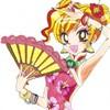 princesseAril