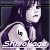 Shir0kage
