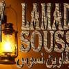 aoulouz-flamad-souss