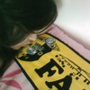 miss-fafe-4820