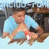 fanclub-ralix