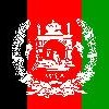 afghanistan-univers