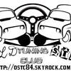 OSTC84