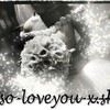 x-so-loveyou-x