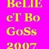 bel-et-bogoss2007
