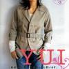 yui09
