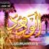 soumia-musulmanes-59