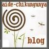 aide-chikungunya