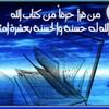 muslima415