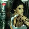 haifa-music