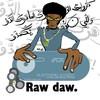 site-rap-marocain
