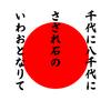Aure-kun