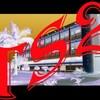 TS2-defoulages-Xtrem