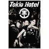 tokio-hotel-37