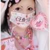 Sayuri-Sakura