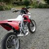 motocrosselecktroww