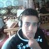 amine-maroc555