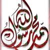mohamed-le-prophet