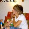 Manu-alias