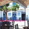 Taverne-Grecque