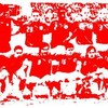 foot-en-rouge-et-blanc