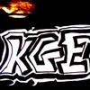KGE-unit