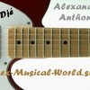 Alex-Musical-World